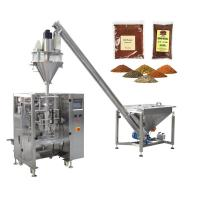 China Ice Cream / Coffee Powder Packing Machine 0.5kg-2kg Automated Operation on sale