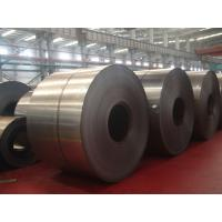 Buy cheap SPEH / Q235 / SS400 hot rolling coil pickled and oiled hr steel coil  900 - 2000mm Width product
