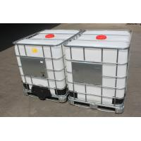 Buy cheap Light Yellow Liquid Harmless Concrete Curing Agent With 258-260°C Boiling Point from wholesalers