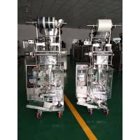 Buy 25g coffee powder/spice sachet automatic vertical packing machine three side at wholesale prices
