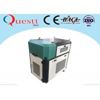 Buy cheap 50W 100W Laser Cleaning Machine Metal Derusting Machine Aircooled product