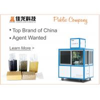 Quality Grain Nuts Packaging Vacuum Filling Machine With Single Station for sale