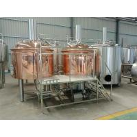 China 1000 liter beer brewing equipment stainless steel fermentation tank on sale