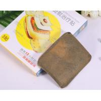 China CE Certificate Foot Pain Patch TDP Winter Foot Protective Adhesive 40g Weight on sale