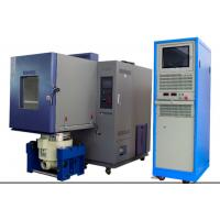 Buy cheap 1000L Temperature Humidity Vibration Combined In  One Test Chamber For Aerospace from wholesalers
