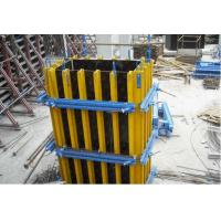 China Efficient column formwork, Concrete column formwork, adjustable column formwork,shuttering on sale