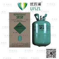China R22 gas refrigerant gas for exporting on sale