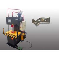 Quality Customized C Frame Hydraulic Press Machine for  Metal Parts Forming Press Fitting for sale