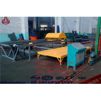 Quality Home Decoration 3D Mgo Board Machine / Building Material Wall Panel Machine for sale