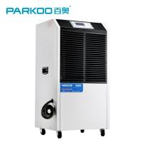 China 138L / Day Commercial Grade Basement Dehumidifier , Wind Dehumidifier For Container Homes on sale