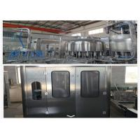 Buy cheap CGF18-18-6 mineral water processing machine plant one year warranty product