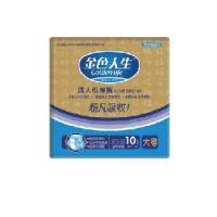 China Disposable Adult Diaper/Nappy/Pad on sale