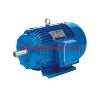 Quality AC Electric Motor Ye3 Super High Efficiency Electric Motor construction Tools for sale