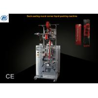 Quality Round Corner OEM Packing Machine , Automatic Liquid Pouch Packing Machine 200kg for sale