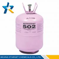Quality R-502 OEM Purity 99.8% Mixed refrigerant with R-502 refrigerant retrofit R408A for sale