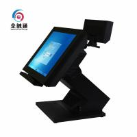 Quality 12 Inch Resistive Touch Screen POS System / POS Touch Terminal With Second Screen for sale