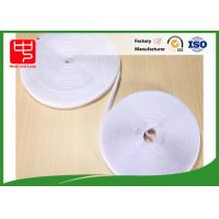 Quality Fabric Hook And Loop Tape Self - Adhesive / White Hook Loop Fastener 25m Per Roll for sale