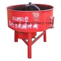 Quality Small pan type concrete mixer machine cement machine JQ250 construction machinery for sale