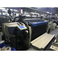 China USED PICANOL OPTIMAX-190 RAPIER LOOM X 24SET on sale