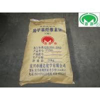 Quality High Purity CMC Food Thickening Agent and Stabilizer For Jelly / Milk Jelly / Jam for sale