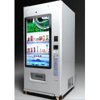 Quality Safe Condom Intelligent Vending Machines With Compressor 55 Inch Touch Screen for sale