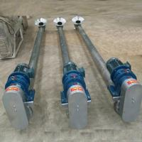 Buy cheap 304 Stainless steel Grain vibrating augers conveyor used for transfer milk from wholesalers