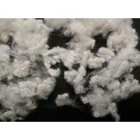 Quality 7DX64MM flame retardant PSF rawwhite for sale