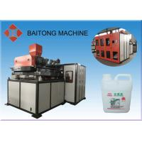 Quality 200ml - 5l Plastic Jerry Can Hollow Stretch Blow Moulding Machine with PLC Control System for sale