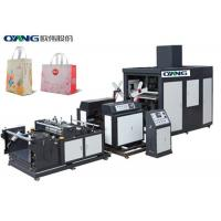 Quality High Performance Full Automatic Non Woven Bag Making Machine Computerized for sale