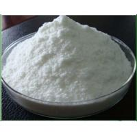 Quality CAS 100646-51-3 Quizalofop-P-Ethyl 96%TC Environmentally Safe Herbicides For Cotton for sale