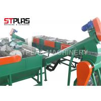 China Compact Structure Plastic Recycling Washing Line , HDPE Bottle Recycling Machine on sale