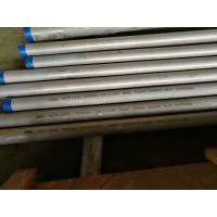 "Quality Seamless Stainless Steel Pipe, ASTM A312 TP304H , TP310H, TP316H, TP321H, TP347H  Grain Siz Test 1"" SCH40S 6M for sale"