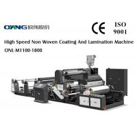 China Non - Stop Auto Material Exchange Multifunctional Laminating Film Machine 150m/Min on sale