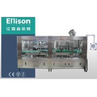 China Aseptic Lotion Filling Machine Rotary Type Glass Bottle Sauce Packaging on sale