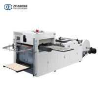 Buy FD-970*550 extra-heavy emboss die cutting machine for ripple paper products at wholesale prices