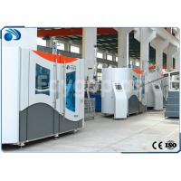 Quality PET Stretch Blow Molding Machine , Plastic Bottle Making Machine High Effiency for sale