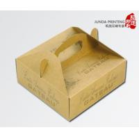 Quality Single Corrugated Wall Custom Printed 11 inch Pizza Boxes Rectangular for sale