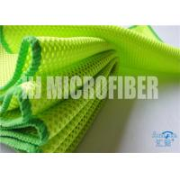 Buy cheap Polyester Polyamide Colorful Microfiber Kitchen Cloth With Good Air Permeability product