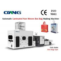 Quality Automatic Ultrasonic Sealing Non Woven Fabric Bag Making Machine For Laminated 3D Bag for sale