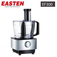 Buy cheap India BIS Food Processor with Slicer/ Meat Mincer/ Fruit Juicer/ 1.2 Liters Food from wholesalers