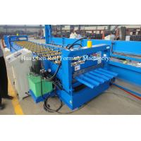 Quality diameter of shaft ¢70mm Trapezoidal Roof Panel Roll Forming Machine for sale
