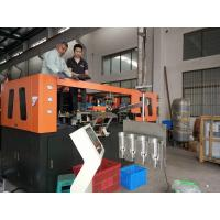 Pharmaceutical Pet Bottle Blowing Machine With High Pressure Lock The Mold for sale