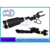 Buy cheap Air Suspension Shock For Mercedes Benz W164  With ADS ,Shock absorber 1643206013 1643205813 1643204513 product
