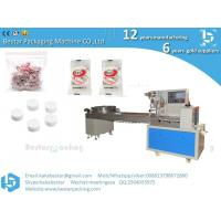 China High speed korea compressed facial mask filling packing machine,Stainless steel packing machine on sale