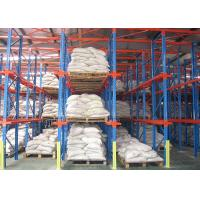 Buy cheap Steel Adjustable Drive In Steel Warehouse Shelving , Pallet Racking Shelves 4000kg/Level from wholesalers