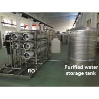 Quality Active Carbon Filter Drinking Water Treatment Systems With Natural Rubber Inside for sale
