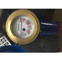 Quality Multi jet water meter for clean water utility billing, DN20 thread, R 100, Brass housing, PN16 for sale