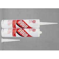 Buy cheap Construction 9969 Polyurethane Adhesive Glue / polyurethane sealant adhesive from wholesalers