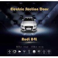 Quality Audi A4L Soft Close Car Door Kit Suction Doors Anti - Clips For Luxury Cars for sale