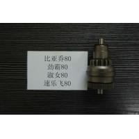 Quality PIAGGIO 80 MOTORCYCLE PINION ASSY STARTER AFTERMARKET MOTORCYCLE PARTS for sale